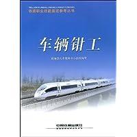 http://ec4.images-amazon.com/images/I/417Xi%2B-7vmL._AA200_.jpg