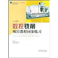 http://ec4.images-amazon.com/images/I/417XkE12U%2BL._AA200_.jpg