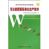http://ec4.images-amazon.com/images/I/417brjQdmjL._AA200_.jpg