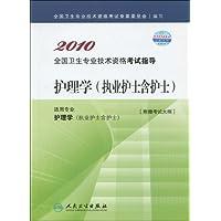 http://ec4.images-amazon.com/images/I/417fVBY0g8L._AA200_.jpg