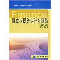 http://ec4.images-amazon.com/images/I/417gVxsdEwL._AA200_.jpg