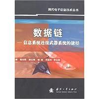 http://ec4.images-amazon.com/images/I/417gtKDD38L._AA200_.jpg