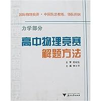 http://ec4.images-amazon.com/images/I/417iyGo%2BobL._AA200_.jpg