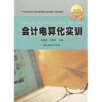 http://ec4.images-amazon.com/images/I/417kor3Z3jL._AA200_.jpg