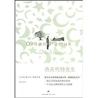 http://ec4.images-amazon.com/images/I/417nk8aazGL._AA200_.jpg
