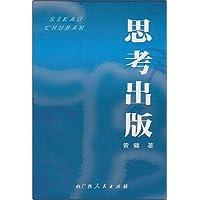 http://ec4.images-amazon.com/images/I/417oBb9qCeL._AA200_.jpg