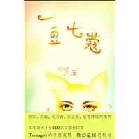 http://ec4.images-amazon.com/images/I/417oMLghCbL._AA200_.jpg
