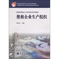 http://ec4.images-amazon.com/images/I/417pHjqLE5L._AA200_.jpg