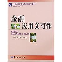 http://ec4.images-amazon.com/images/I/417paNCfGzL._AA200_.jpg
