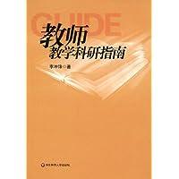 http://ec4.images-amazon.com/images/I/417prfJjwFL._AA200_.jpg