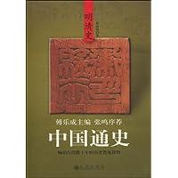 http://ec4.images-amazon.com/images/I/417q58qWaTL._AA200_.jpg