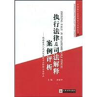 http://ec4.images-amazon.com/images/I/417qd2-Lr-L._AA200_.jpg