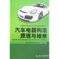 http://ec4.images-amazon.com/images/I/417qwbhswTL._AA200_.jpg