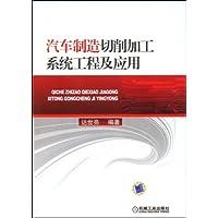 http://ec4.images-amazon.com/images/I/417rwefvjKL._AA200_.jpg