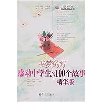 http://ec4.images-amazon.com/images/I/417t3qjLgJL._AA200_.jpg