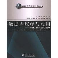 http://ec4.images-amazon.com/images/I/417tIr-9koL._AA200_.jpg