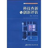 http://ec4.images-amazon.com/images/I/417vShQGNKL._AA200_.jpg