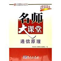 http://ec4.images-amazon.com/images/I/417wk8LR5jL._AA200_.jpg