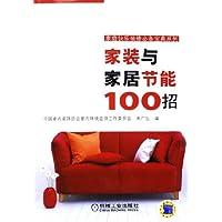 http://ec4.images-amazon.com/images/I/417x7o9EJ8L._AA200_.jpg