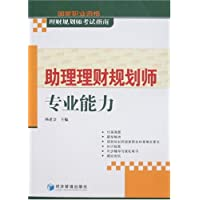 http://ec4.images-amazon.com/images/I/417y3POUTqL._AA200_.jpg