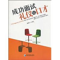 http://ec4.images-amazon.com/images/I/417yLdbJ%2BgL._AA200_.jpg