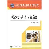 http://ec4.images-amazon.com/images/I/417yWbHaUfL._AA200_.jpg