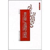 http://ec4.images-amazon.com/images/I/417zAi8p7LL._AA200_.jpg