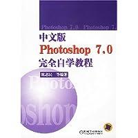 http://ec4.images-amazon.com/images/I/417zfUFUruL._AA200_.jpg