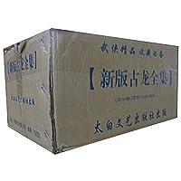 http://ec4.images-amazon.com/images/I/41801U7tDNL._AA200_.jpg