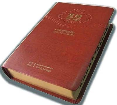 基督教 圣经 Holy Bible中英文对照圣经ESV金边拇指索引 25K.pdf