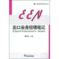 http://ec4.images-amazon.com/images/I/4184MWwJ03L._AA200_.jpg