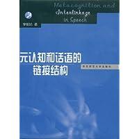 http://ec4.images-amazon.com/images/I/4186d%2B7dYxL._AA200_.jpg