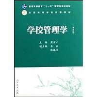 http://ec4.images-amazon.com/images/I/4186hbqASPL._AA200_.jpg