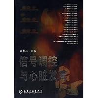 http://ec4.images-amazon.com/images/I/418A5VIWI1L._AA200_.jpg