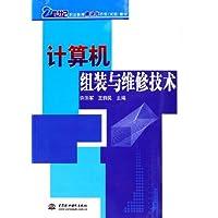http://ec4.images-amazon.com/images/I/418AEuIz2QL._AA200_.jpg