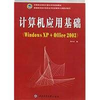 http://ec4.images-amazon.com/images/I/418DqimxoJL._AA200_.jpg