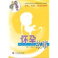 http://ec4.images-amazon.com/images/I/418Drihd6eL._AA200_.jpg