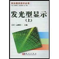 http://ec4.images-amazon.com/images/I/418DxQKEpjL._AA200_.jpg