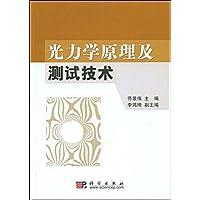 http://ec4.images-amazon.com/images/I/418HIwyMIKL._AA200_.jpg