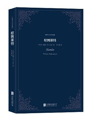 世界十大文学名著:哈姆莱特.pdf