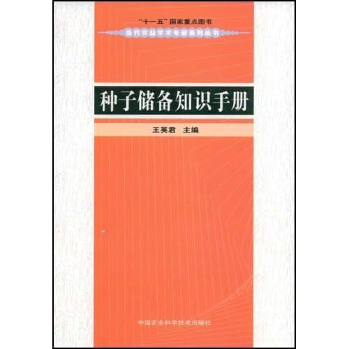 >> 文章内容 >> 司考卷四理论知识储备  司法考试卷一,卷二,卷三,卷四