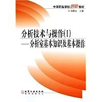 http://ec4.images-amazon.com/images/I/418OkkalViL._AA200_.jpg