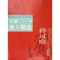 http://ec4.images-amazon.com/images/I/418PChXim8L._AA200_.jpg