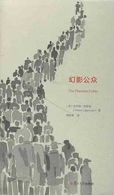 幻影公众.pdf