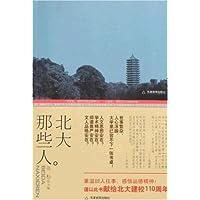 http://ec4.images-amazon.com/images/I/418RUNv4P9L._AA200_.jpg