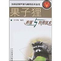 http://ec4.images-amazon.com/images/I/418UPn5zBhL._AA200_.jpg