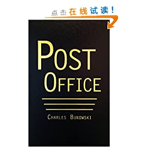 Post Office图片
