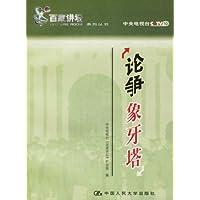 http://ec4.images-amazon.com/images/I/418Zdb5BcDL._AA200_.jpg