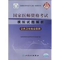 http://ec4.images-amazon.com/images/I/418a93i1WrL._AA200_.jpg