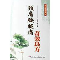 http://ec4.images-amazon.com/images/I/418cgM7NJvL._AA200_.jpg